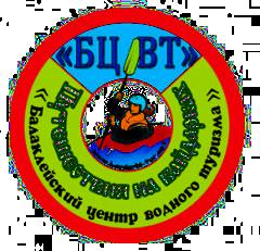 Логотип - Балаклейский центр водного туризма