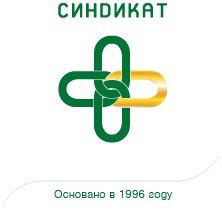 Логотип - Синдикат-плюс, сеть ломбардов