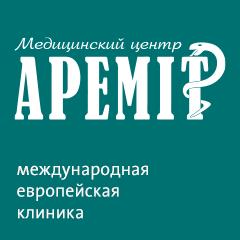 Логотип - Клиника Аремит, медицинский центр европейского стандарта в Харькове
