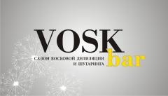 Логотип - VOSK.bar, салон восковой депиляции и шугаринга