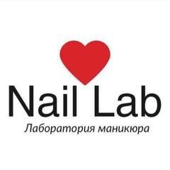 Nail Lab, лаборатория маникюра