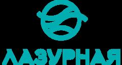 Логотип - Лазурная, доставка воды в Харькове