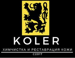 Логотип - Колер, химчистка в Харькове, отделения по всему городу