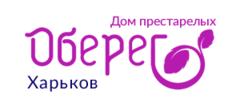 Дом Престарелых в Харькове «Оберег»