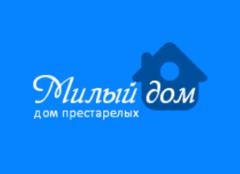 Дом престарелых в Харькове Милый Дом