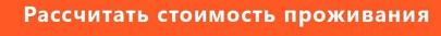 Дом престарелых в Харькове, Дом для пожилых людей в Харькове, Пансионат для престарелых Харьков, Дом престарелых Харьков Частный
