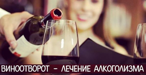 Целитель Алевтина в Запорожье, Экстрасенс в Запорожье, Магическая помощь в Запорожье, снять алкогольную зависимость в Запорожье, обряд виноотворот в Запорожье, ритуалы в Запорожье