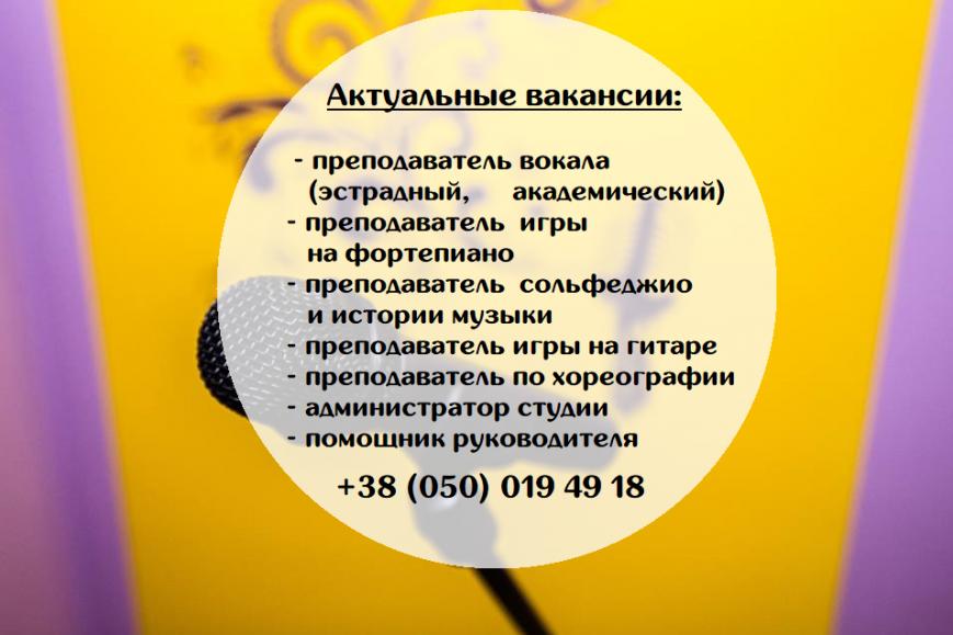 resonance.kharkov@gmail.com