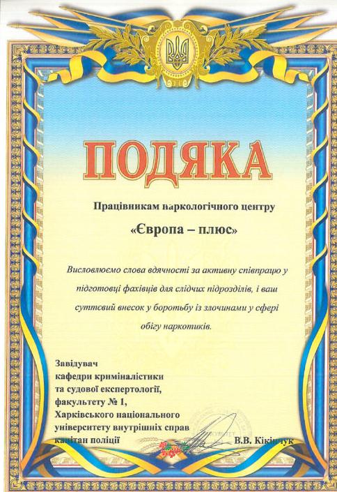 Сертификаты, фото-10