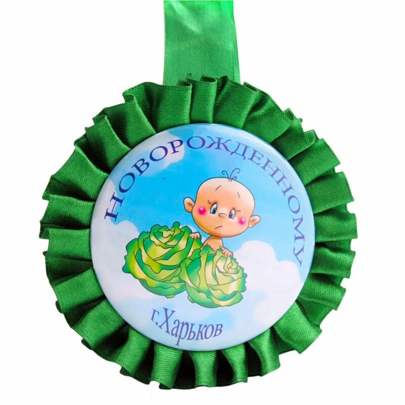 Картинки детских медалей прикольные