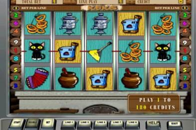 Overbetting ru игровые автоматы бесплатно автоматы для детей игровые цена
