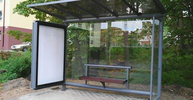 В Харькове перенесли автобусную остановку
