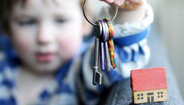 На Харьковщине 65 детей-сирот получат собственное жилье