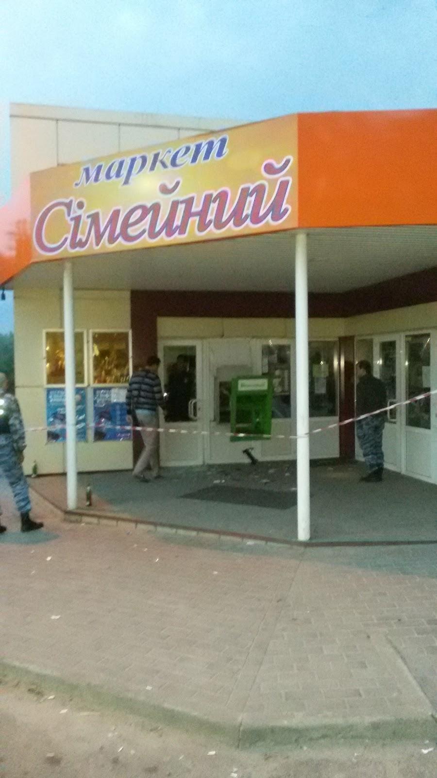 В Харьковской области грабители взорвали банкомат газовоздушной смесью (ФОТО) , фото-2