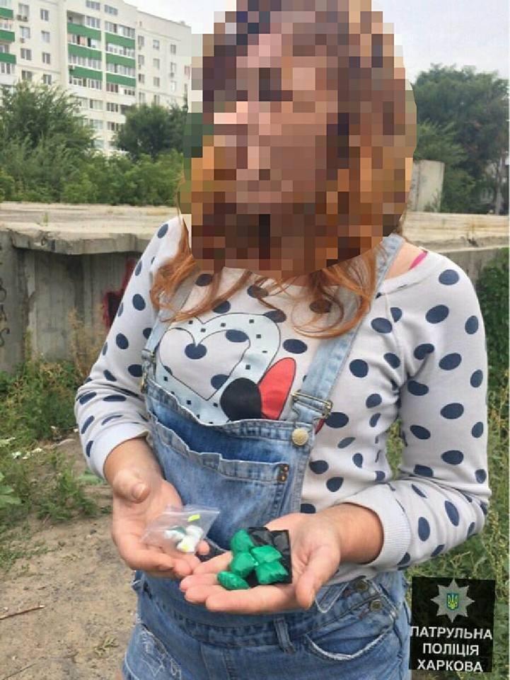 В Харькове разгуливала пара с наркотиками и оружием (ФОТО) , фото-4