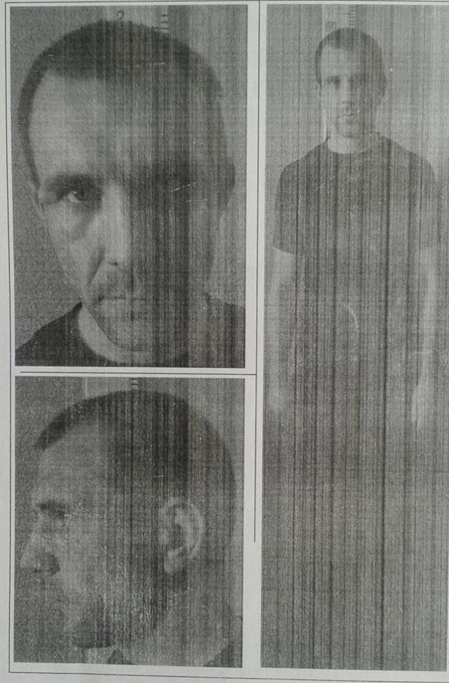 На Харьковщине из-под стражи сбежал арестант. Полиция просит помощи в поисках (ФОТО), фото-1