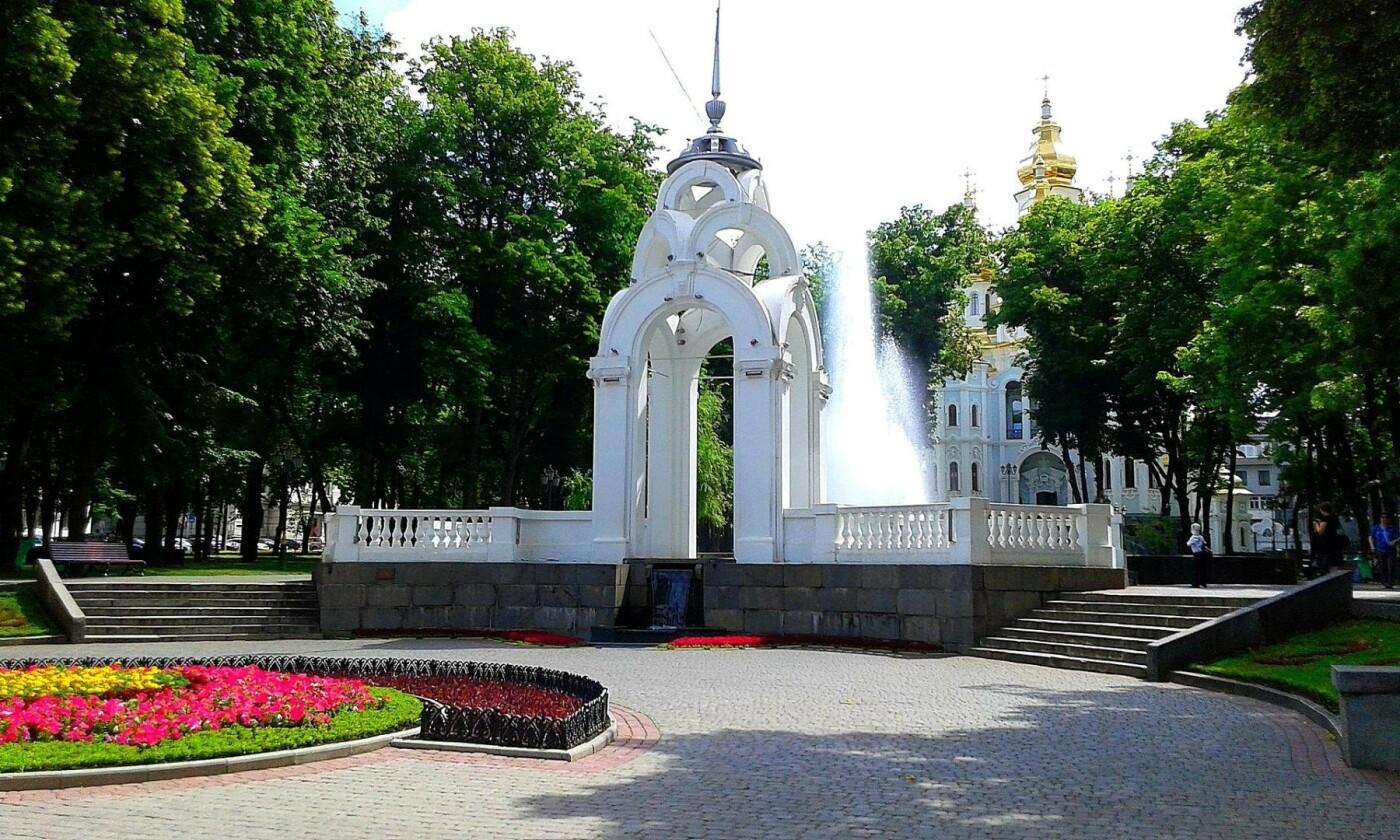 Район Алексеевка: история и современность одной из лучших частей Харькова