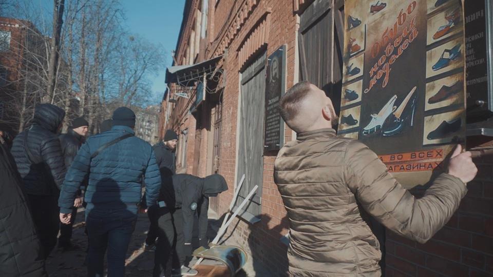 """Активисты """"Национального корпуса"""" разгромили декорации к военному сериалу, который снимают в Харькове и устроили потасовку с полицией , фото-8"""