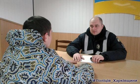 Под Харьковом мужчина открыл на улице стрельбу из автомата (ФОТО), фото-2