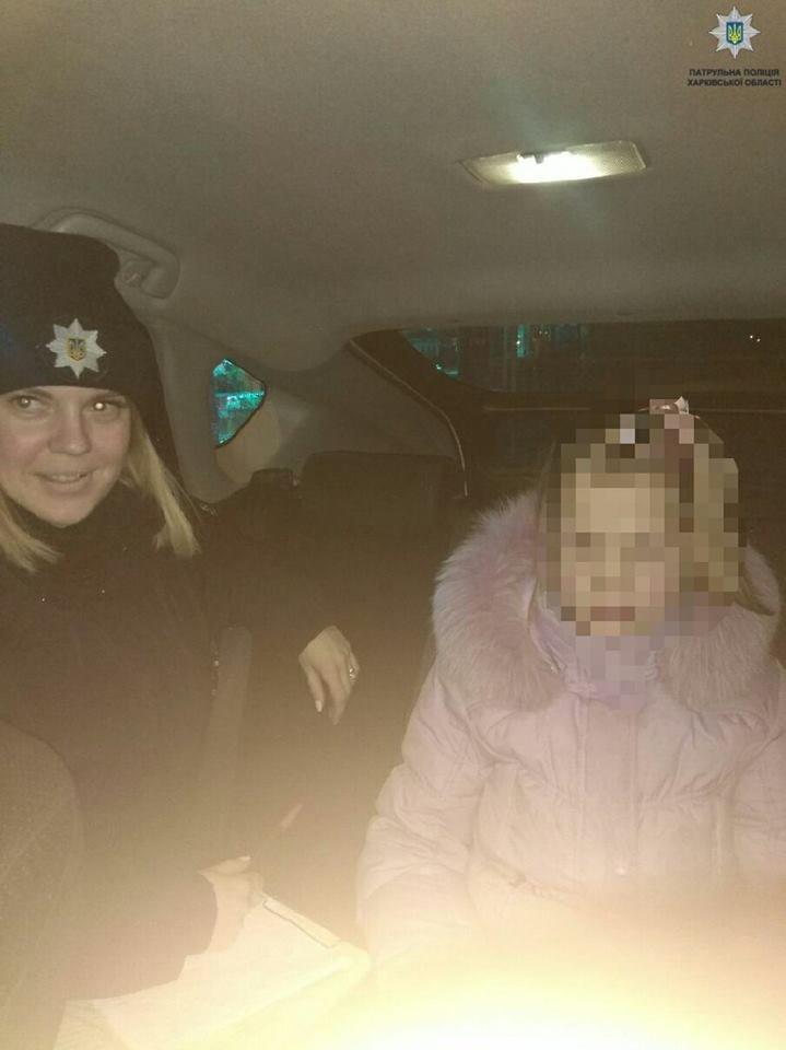 В Харькове патрульные нашли пропавшего ребенка (ФОТО), фото-1