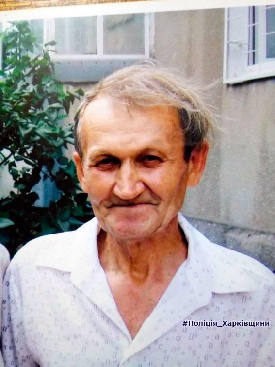 Харьковские полицейские просят помочь найти пропавшего пенсионера (ФОТО), фото-1