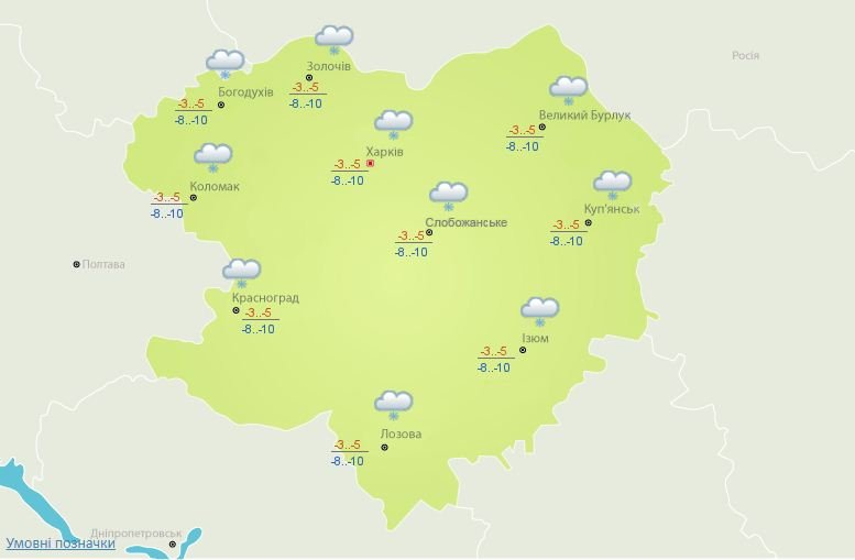 Синоптики рассказали, какая погода будет в Харькове в ближайшие дни, фото-1