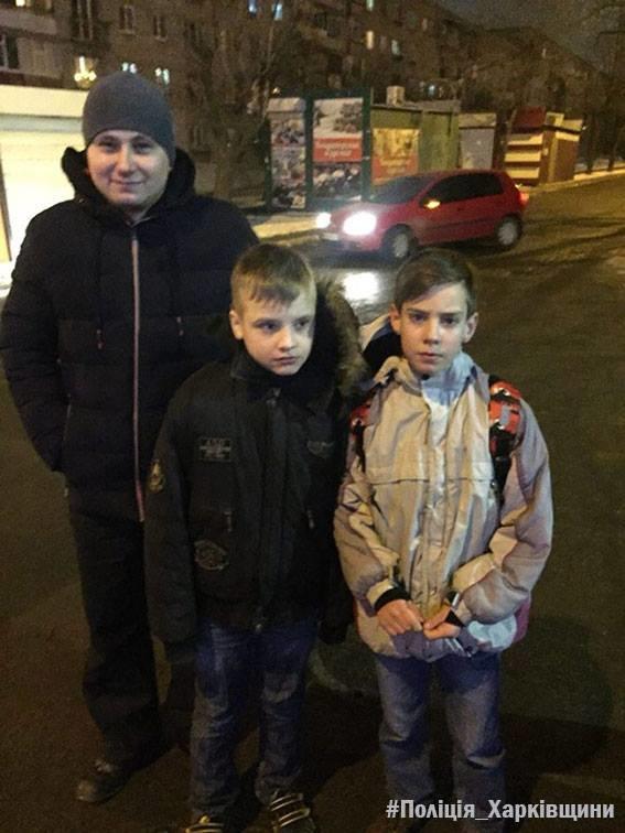 В Харькове полицейские нашли двух сбежавших подростков (ФОТО) , фото-1