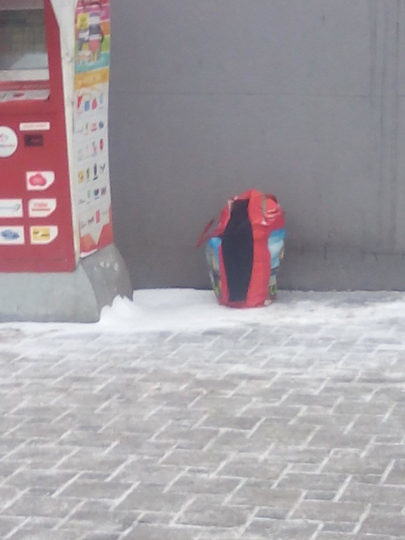 В центре Харькова искали бомбу в забытой сумке (ФОТО) , фото-2