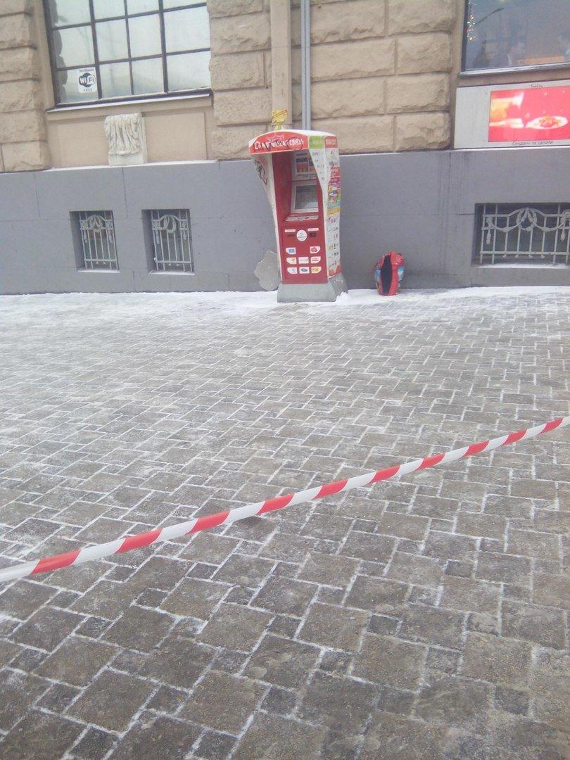 В центре Харькова искали бомбу в забытой сумке (ФОТО) , фото-1