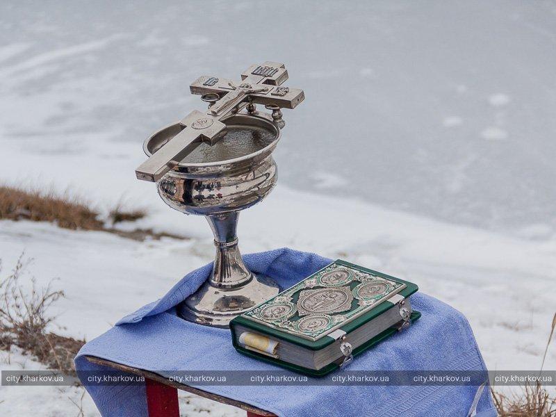 Воду, которая поступает в дома харьковчан, освятили (ФОТО) , фото-2