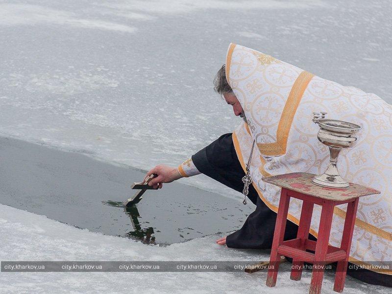 Воду, которая поступает в дома харьковчан, освятили (ФОТО) , фото-3