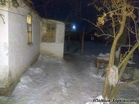 Харьковчанин забил ногами до смерти своего соседа (ФОТО), фото-2