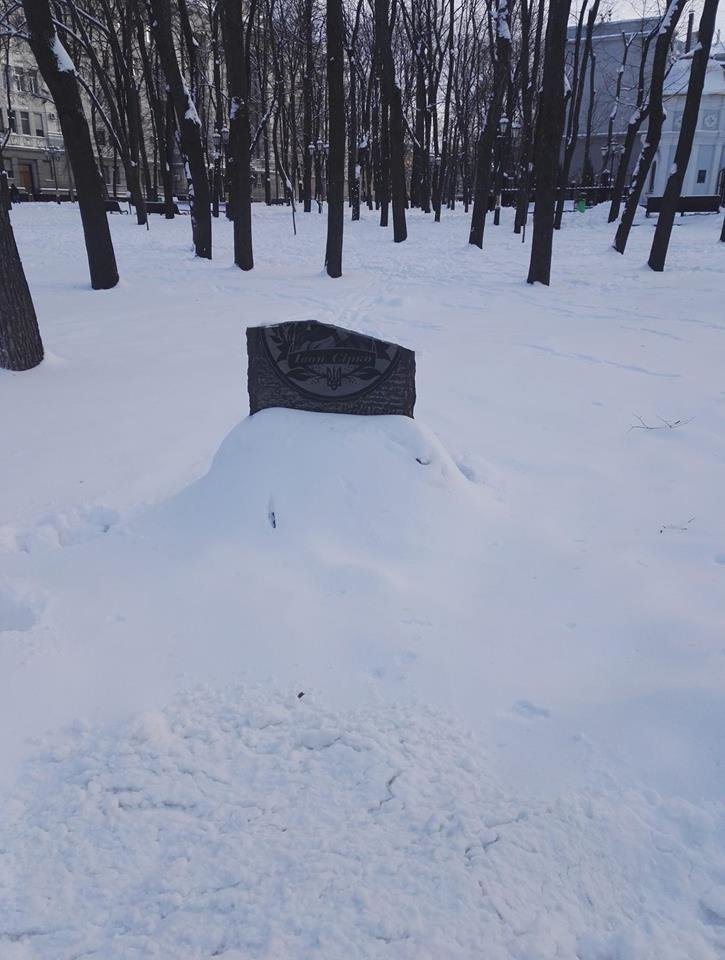В Харькове вандалы разбили памятный знак атаману Ивану Сирко (ФОТО) , фото-1