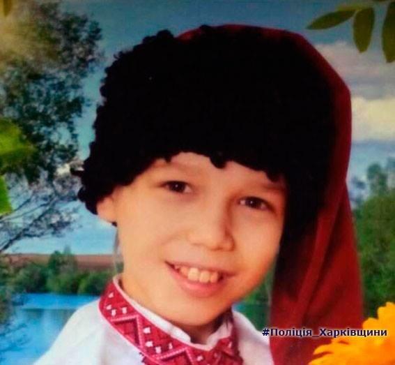 В Харькове полицейские разыскали пропавшего подростка (ФОТО), фото-1