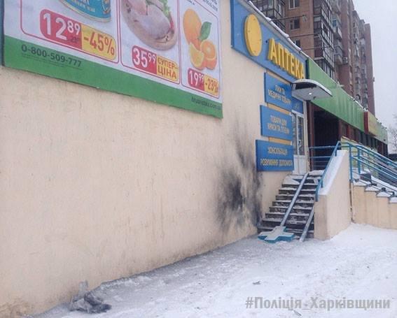Взрыв на Клочковской: среди пострадавших - ребенок (ФОТО) , фото-1
