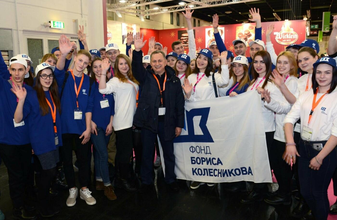 Харьковские студенты посетили крупнейший в мире кондитерский форум в Кельне, фото-4