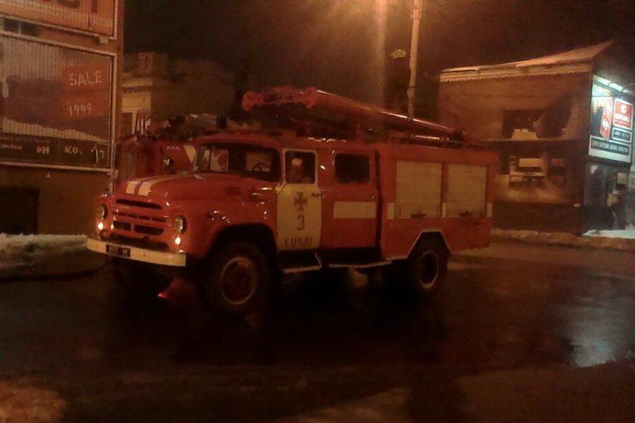 фото: kharkiv.dsns.gov.ua