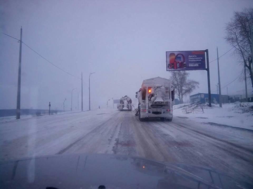 фото: фkh.ukravtodor.gov.ua
