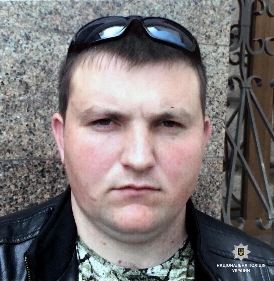 Харьковская полиция разыскивает опасного преступника (ФОТО), фото-1