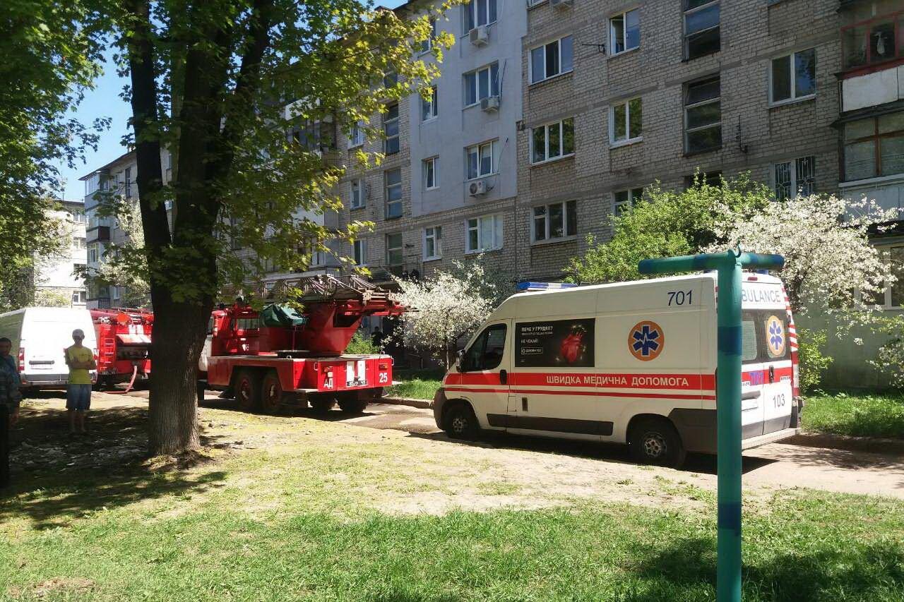 фото: ГУ ГСЧС в Харьковской области