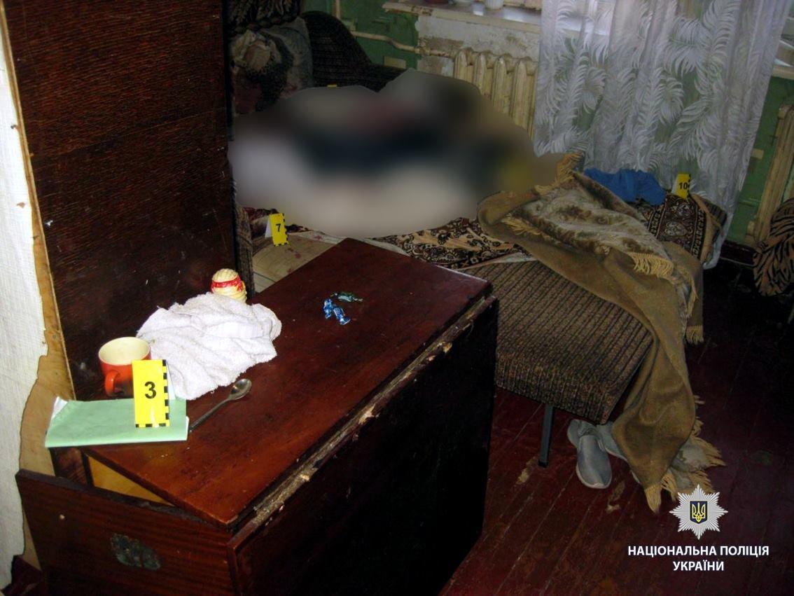 В Харькове мужчина убил любовника своей бывшей жены, - ФОТО, фото-2