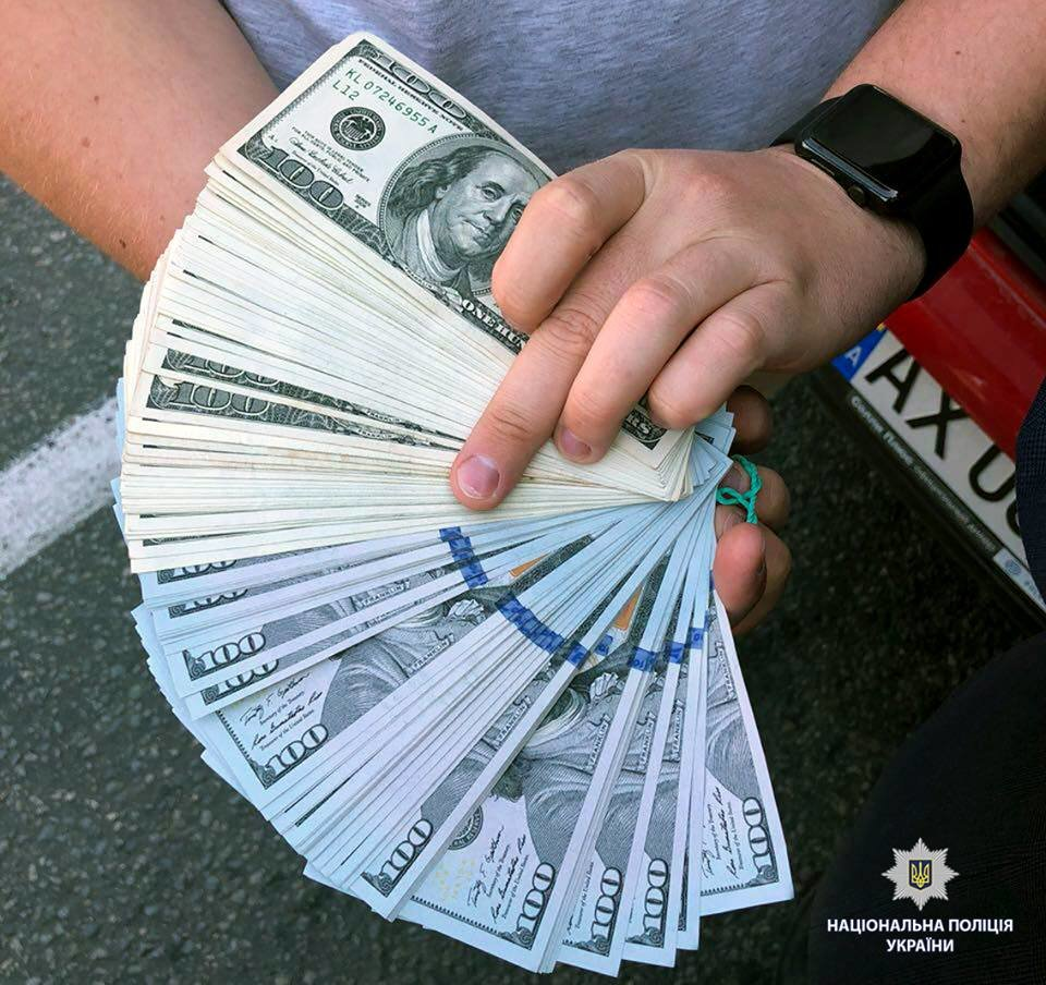 В Харькове пограничники попались на взятке в 17 тысяч долларов, - ФОТО, фото-1