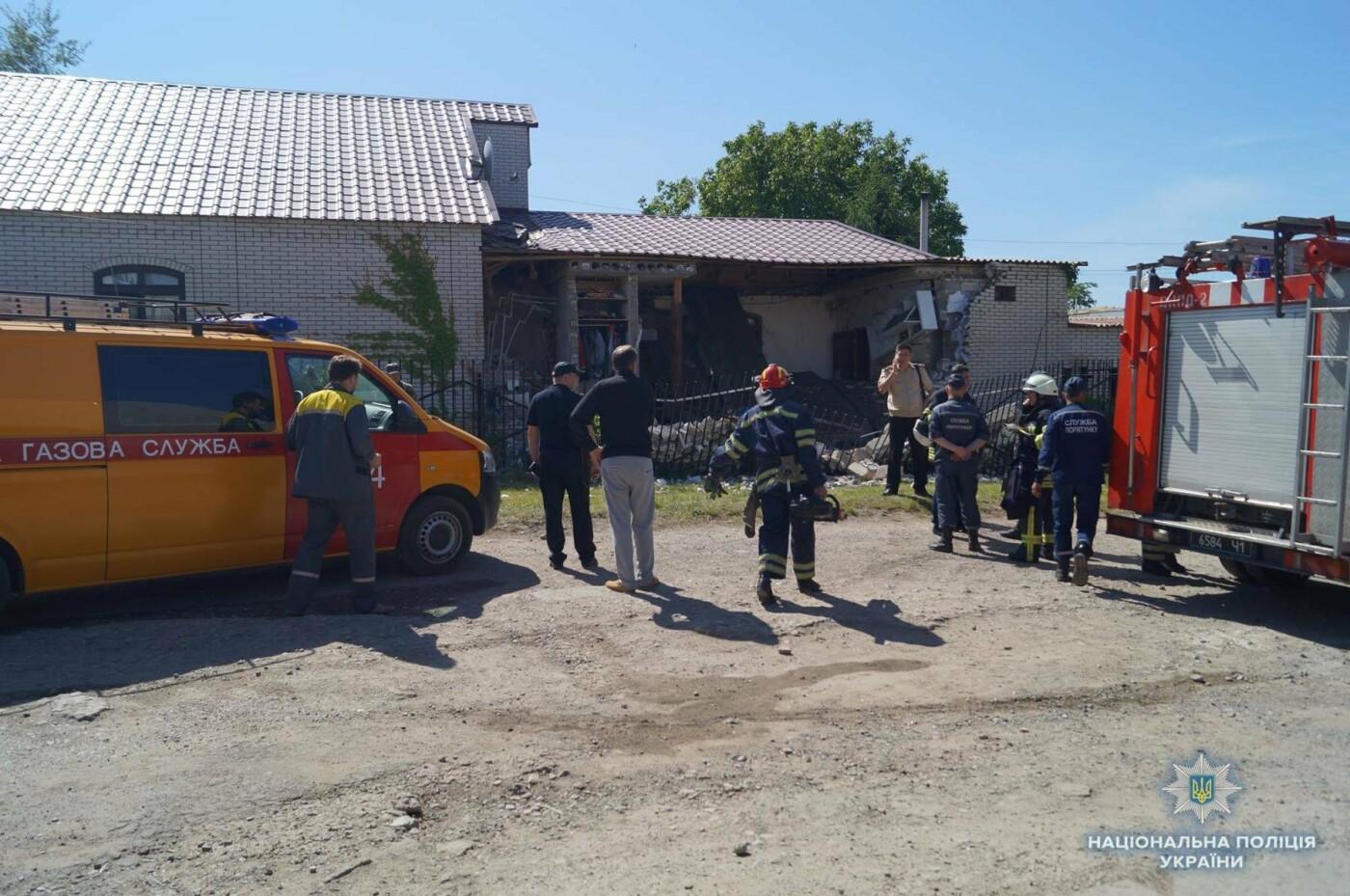 фото: отдел коммуникации полиции Луганской области