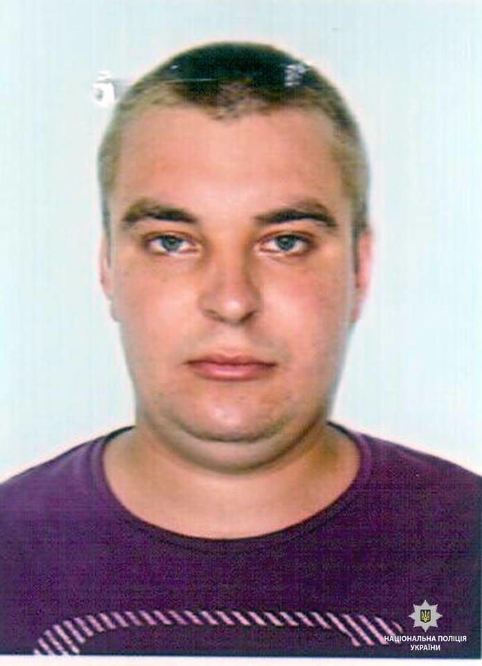 Под Харьковом год разыскивают наркомана, сбежавшего из центра реабилитации - ФОТО, фото-1