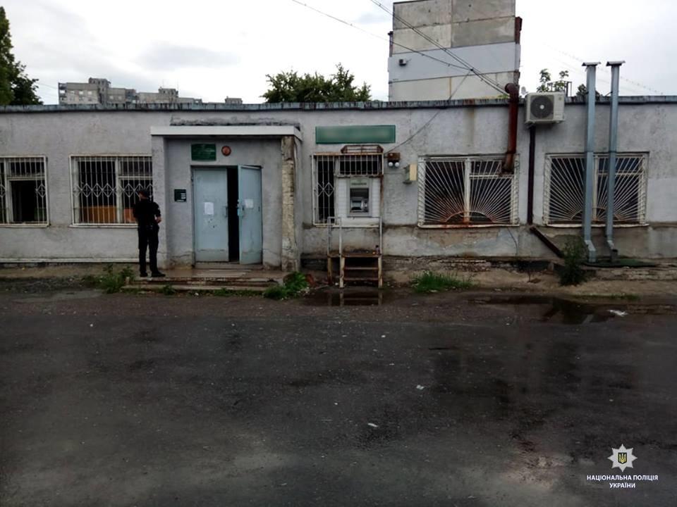 Ночью в Харькове неизвестные взорвали банкомат, - ФОТО, фото-7