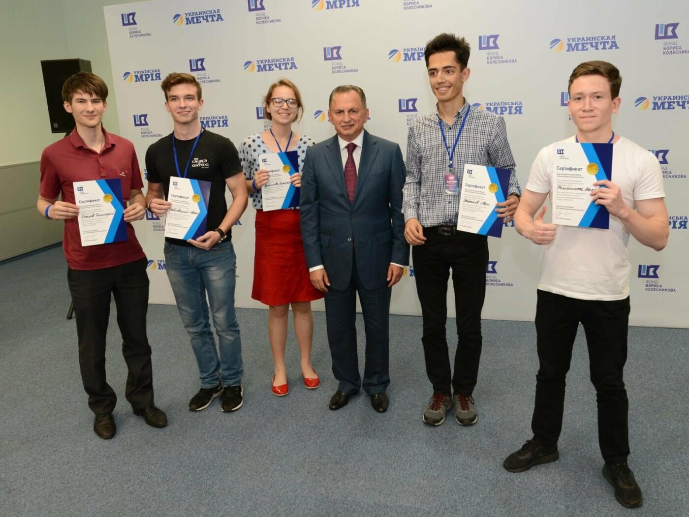 Борис Колесников вручил студентам Харькова дипломы на посещение выставки в Токио, фото-4