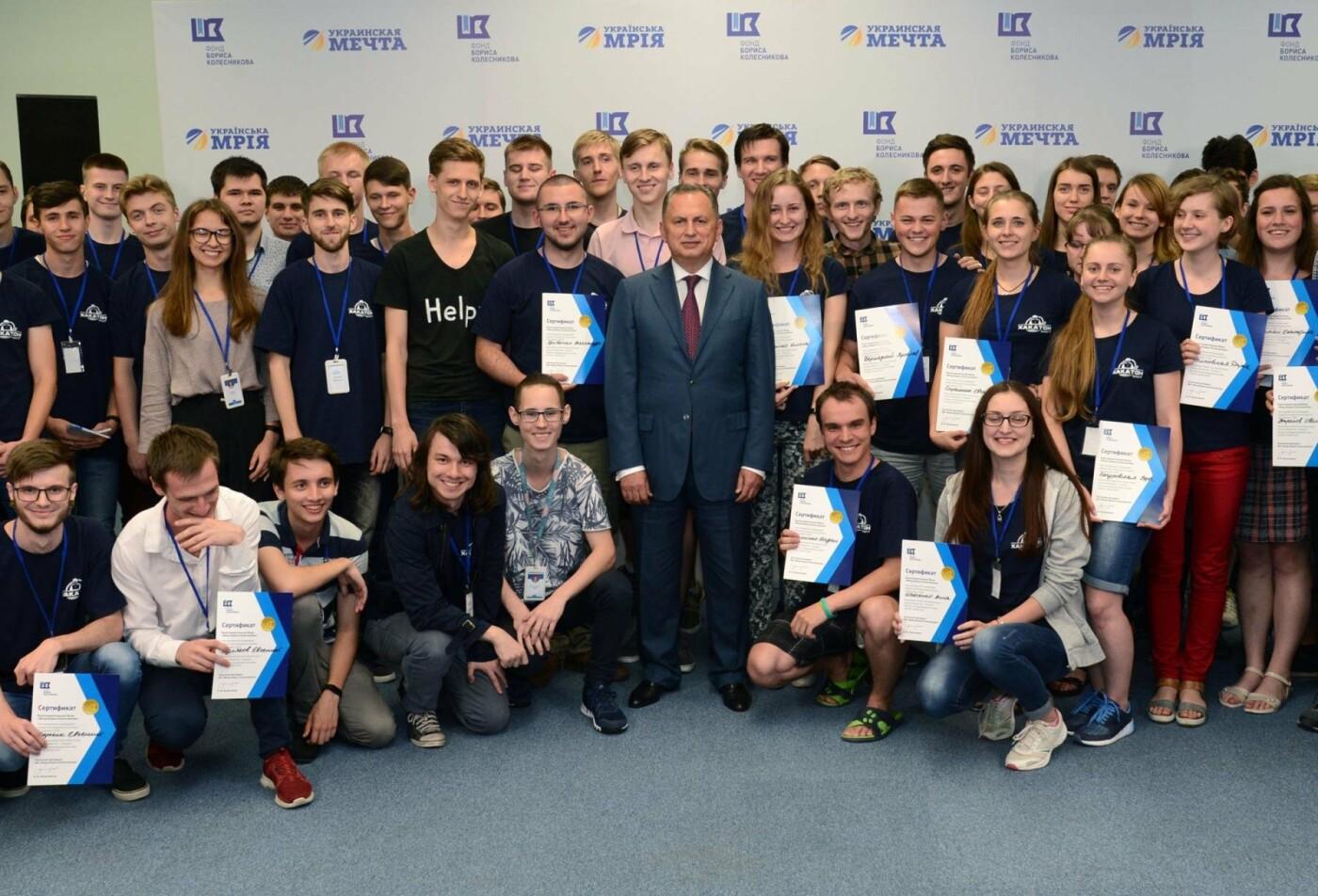 Борис Колесников вручил студентам Харькова дипломы на посещение выставки в Токио, фото-3