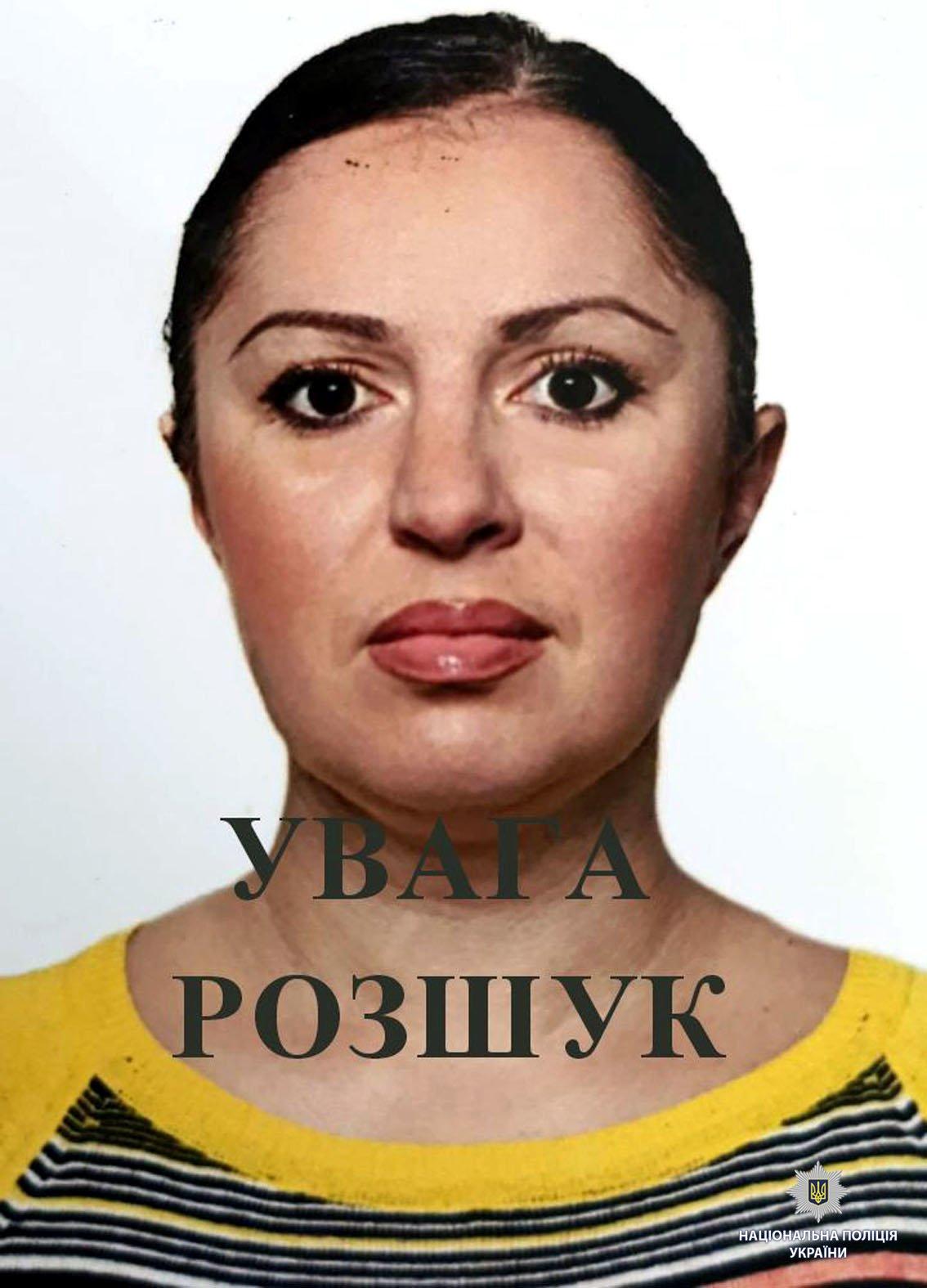 На Харьковщине полиция разыскивает пропавшую женщину, - ФОТО, фото-1