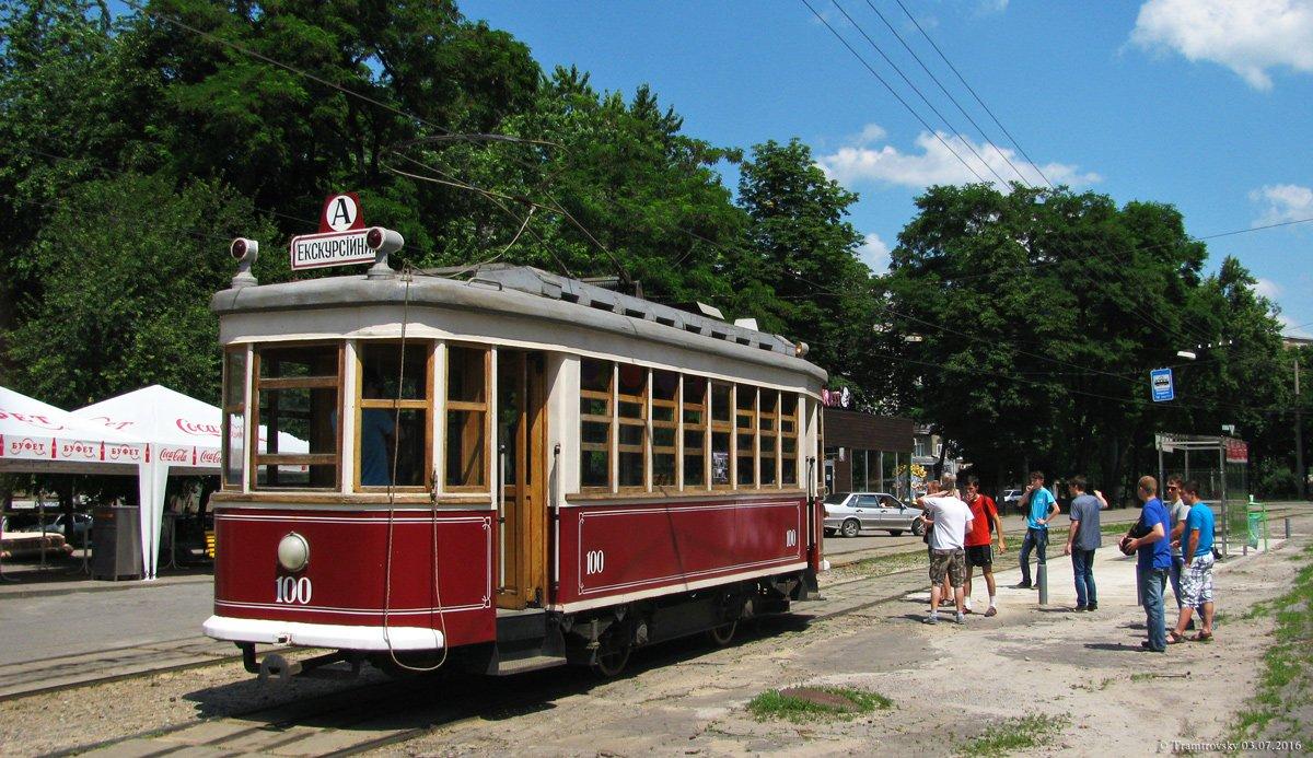 Двухдневный поход и экскурсия на ретро-трамвае по старой части города: как провести эти выходные в Харькове, - ФОТО, фото-2