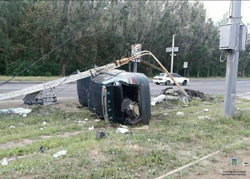 фото: патрульная служба Харькова